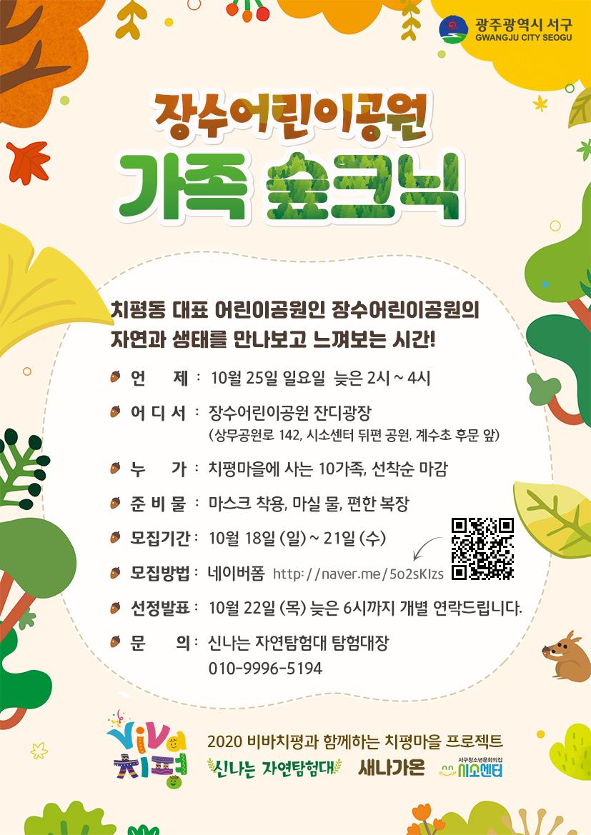 KakaoTalk_20201018_120825554_01.jpg