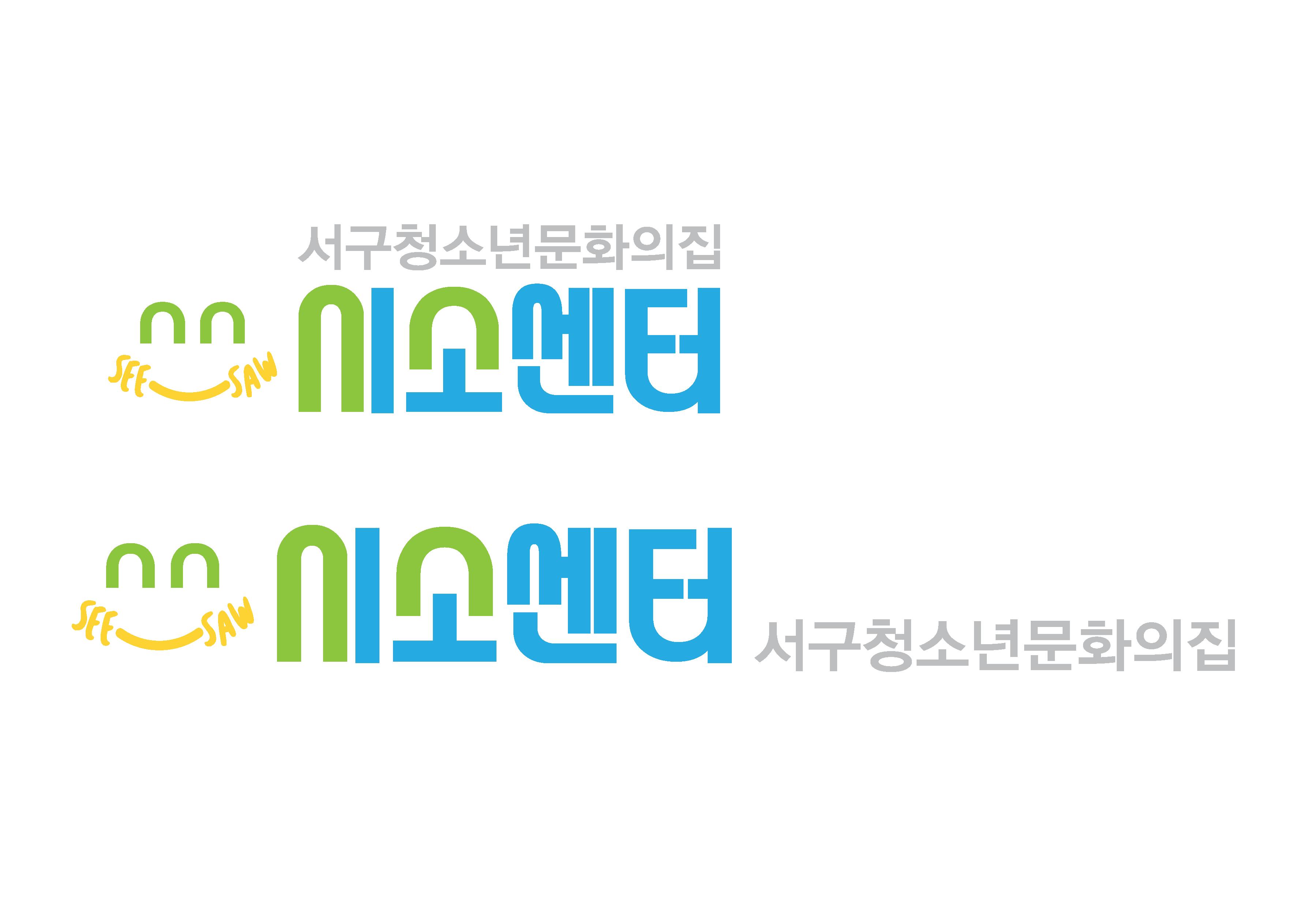 간판이미지_로고(배경투명).png